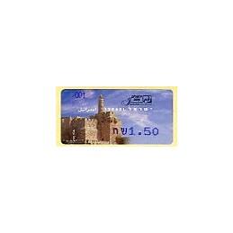 ISRAEL (2006). Jerusalem 2006 - 001. ATM nuevo