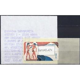 GRECIA (2003). Fresco de Thera (2). ATM + recibo (0,47 EUR)