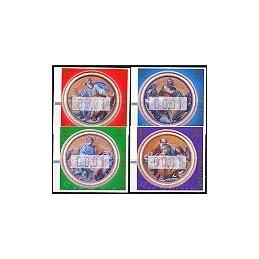 VATICANO (2002). Evangelistas (fibras). ATMs nuevos (00,01)