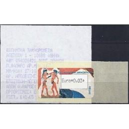 GRECIA (2003). Fresco de Thera (2). ATM + recibo (0,03 EUR)