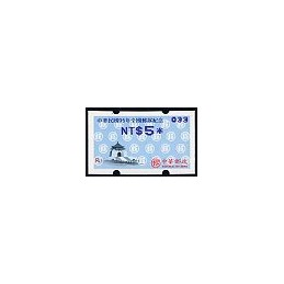 TAIWÁN (2006). ROCUPEX 06. VarioSyST 2 - azul. ATM nuevo (033)