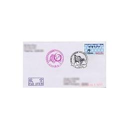 TAIWÁN (2006). ROCUPEX 06. VarioSyST 2 - azul. Sobre (034)