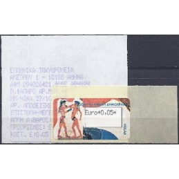 GRECIA (2003). Fresco de Thera (2). ATM + recibo (0,05 EUR)