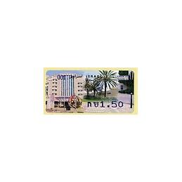 ISRAEL (2006). Rehovot - 001. ATM nuevo