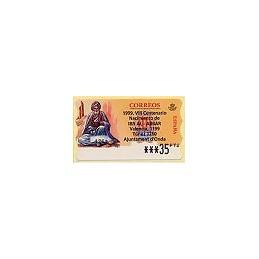 ESPAÑA. 22. Onda. Ibn Al-Abbâr. PTS-5E-4261. ATM nuevo (35 PTS)