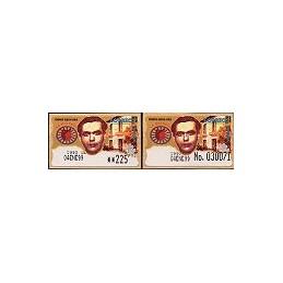 ESPAÑA. 23S. F. García Lorca. PTS-E. Etiq. control (No.) + sello