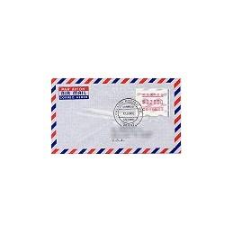 MÉXICO (1992). Frama. Emblema postal (3). Sobre 1r. día (int.)