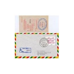 MÉXICO (1992). Frama. Emblema postal (3). Sobre 1r. día (c. int)