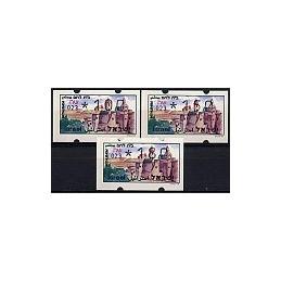 ISRAEL (1994). Turismo - Bethlehem - 023. Serie 3 val. (x1,00)