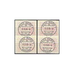 SUIZA (1990). Emblema postal. Serie, matasello