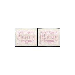 TÚNEZ (1994). Emisión Frama (2) - 001+002. ATMs nuevos