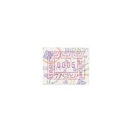 ISRAEL (1998). ISRAEL 98. ATM nuevo (00.05)