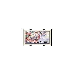 ISRAEL (1994). Turismo - Tiberias - 035. ATM nuevo