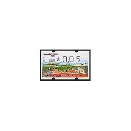 ISRAEL (1997). Turismo - Knesset - 005. ATM nuevo