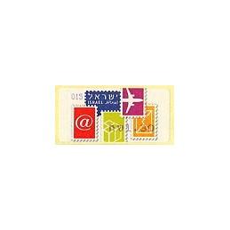ISRAEL (2004). Correo y comunicación - 015. ATM nuevo