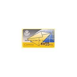 ESPAÑA. 9.1. Carta. PTS-4 Mobba. ATM nuevo (OFICINA DE EXPEDICIO