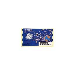 ESPAÑA. 12.1. Espacio - azul oscuro. PTS-4 Mobba. Ajuste ($$$$)
