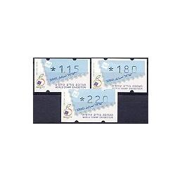 ISRAEL (1998). ISRAEL 98. Serie 3 val.