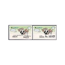 ESPAÑA. 24S. Cómics. Etiqueta control PTS-E (No.) + sello