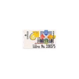 ESPAÑA. 31S. Calidad postal. Etiq. control E (No. + código)