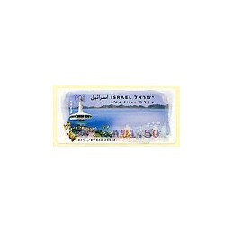 ISRAEL (2007). Eilat - 001. ATM nuevo