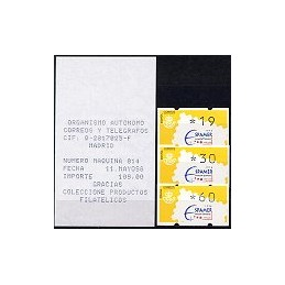 ESPAÑA. 13.1. ESPAMER 1996 - 3 dígitos. Serie 3 val. + rec.