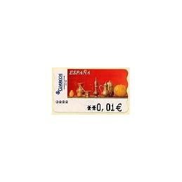 ESPAÑA. 107. Sammer Gallery. Red Life (1). 5A. ATM nuevo (0,01)