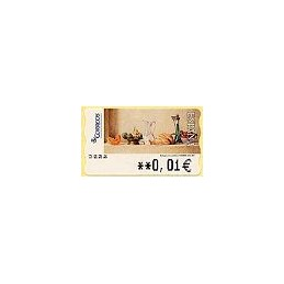 ESPAÑA. 111. Bodegón con calabaza. 5A. ATM nuevo (0,01)