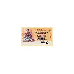 ESPAÑA. 22. Onda. Ibn Al-Abbâr. PTS-5E-4261. ATM nuevo (25 PTS)