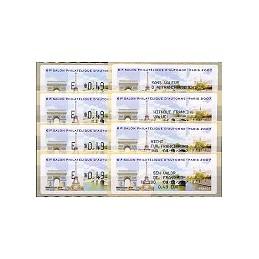 FRANCE (2007). 61 Salon Automne. ATM nuevo + rec. (x4)