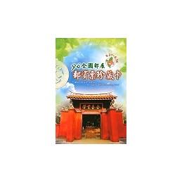 TAIWÁN (2007). ROCUPEX 07 - rojo. Carpeta con serie