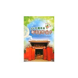 TAIWÁN (2007). ROCUPEX 07 - negro. Carpeta con serie