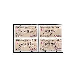 TAIWÁN (2007). Taipei 2005 - negro. ATMs nuevos (077)