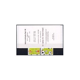 AUSTRIA (2008). 7.-29.6.2008 (UEFA EURO). ATMs, nº + rec. (55)