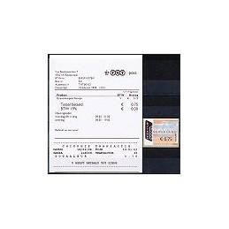 HOLANDA (2008). TNT post - TNT00103. ATM nuevo (P 0,75) + r. (1r