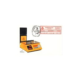 ESPAÑA (1987). 10. EXFILNA 87. GERONA - 112. Tarjeta P.D.