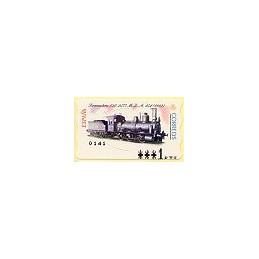 ESPAÑA. 55. Locomotora 030, 2577 - MZA. PTS-4CB. ATM nuevo (1 PT