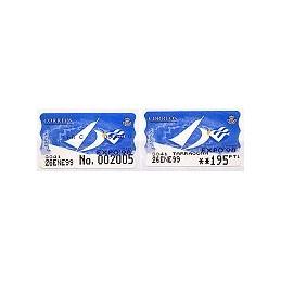 ESPAÑA. 25S. Expo 98. Etiq. control PTS-A (No.) + sello