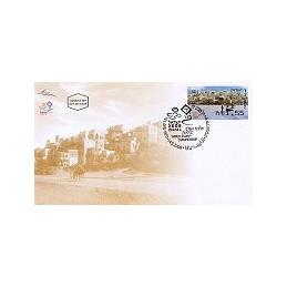 ISRAEL (2008). ISRAEL 2008 - 001. Sobre primer día