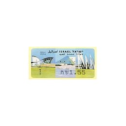 ISRAEL (2008). Ashdod - 001 - negro. ATM nuevo