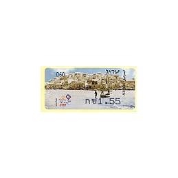 ISRAEL (2008). ISRAEL 2008 - 060. ATM nuevo