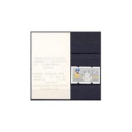 ESPAÑA. 8.1. XACOBEO 93 - 3 d. negro. ATM nuevo (17) + r. (002)