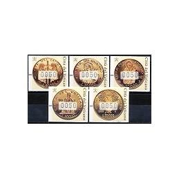 VATICANO (2001). Monedas de oro. ATMs nuevos (50)