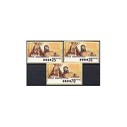 ESPAÑA. 46. III C. Herm. Dolores Cristo. PTS-6A. Serie 3 val.