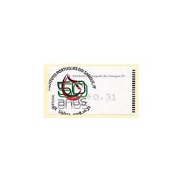 PORTUGAL (2008). I.P. Sangre - Amiel n. ATM (0,31), matasello