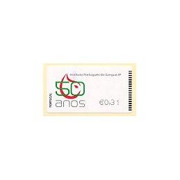PORTUGAL (2008). I.P. Sangre - Epost n. ATM nuevo (0,31)