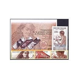 POLINESIA FR. (2008). 50 aniversario 1r. sello. Colección