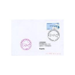 TAIWÁN (2008). Enlace postal - negro. Sobre P.D. España (92)