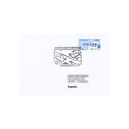 TAIWÁN (2008). Enlace postal - azul. Sobre P.D. España (088)