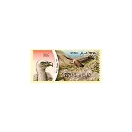ISRAEL (2009). Buitre leonado - 006. ATM nuevo